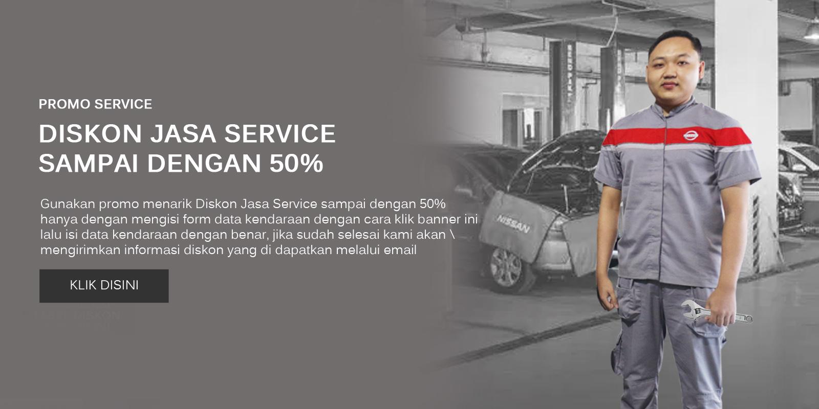 Nissan service history