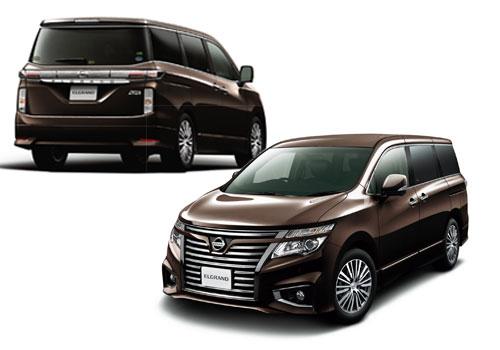desain New Nissan Elgrand 2015